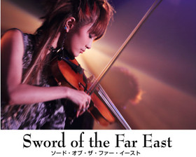 Swordofthefareast2013_mt