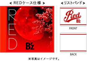 Red_ver