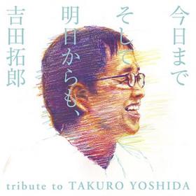 Tributeto_takuroyoshida_jk_white_36